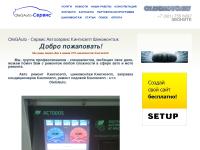 olegauto.ru